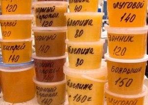 признаки поражения паразитами человека лечение
